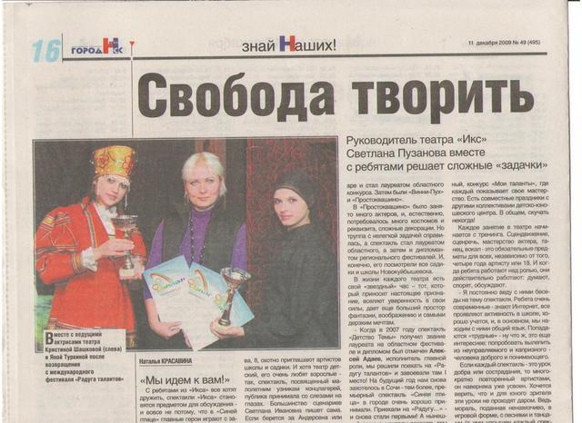 Пузанова Светлана Ивановна