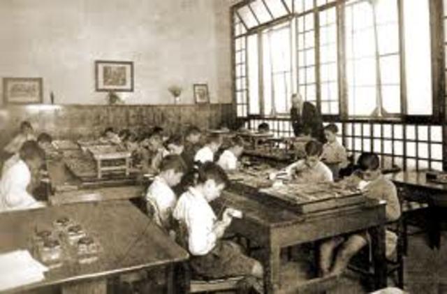 Ley sobre Construcciones Escolares