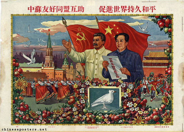 Treaty between Chinese Communist Party and Soviet Union