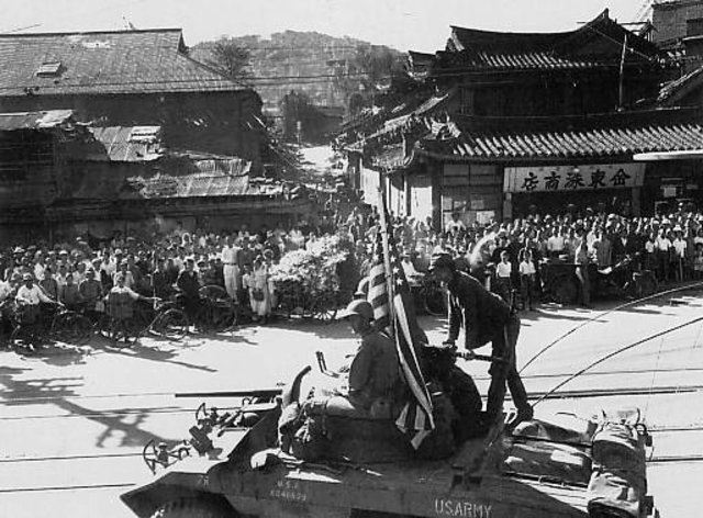 Deployment of American Troops into South Korea
