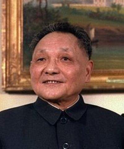 Deng Xioping