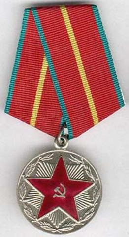 """Медаль """"За безупречную службу""""."""