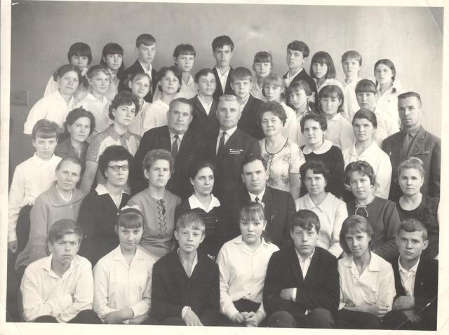 Выпуск 1968 года