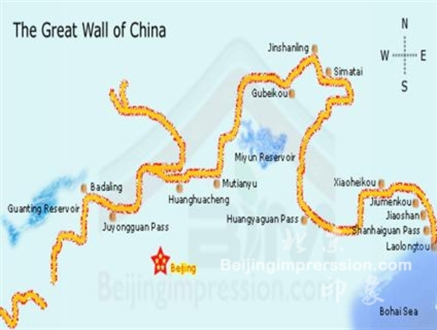Great Wall Early China