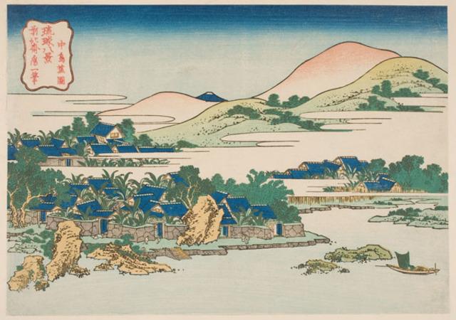Japan claims Rukyu Islands, which had belonged to China
