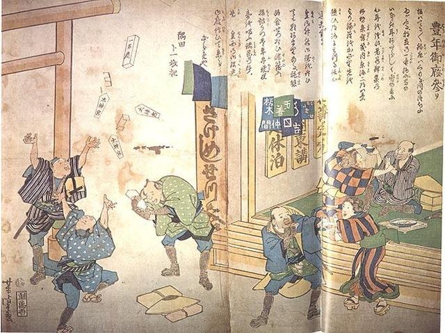 The Sat-Cho alliance forced the Shogun to promise to end relations with the West