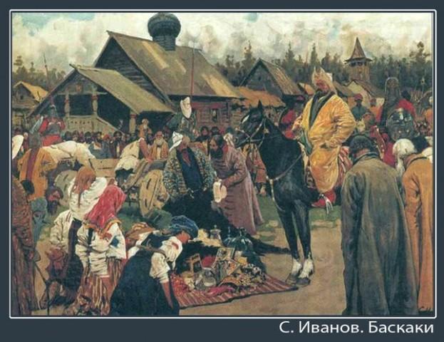 Иван Калита, сбор дани с русских в пользу орды