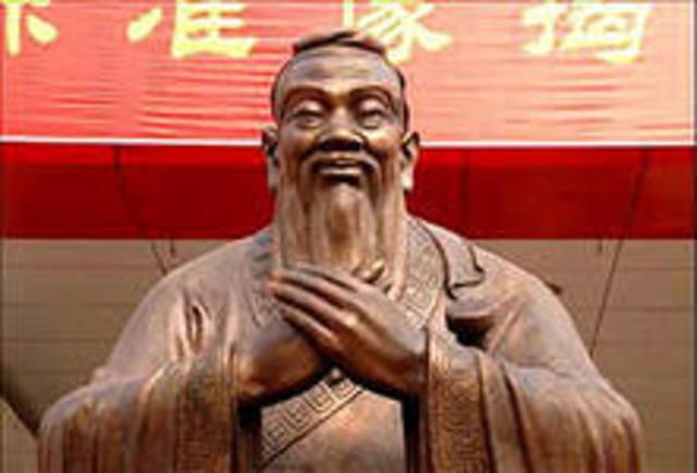 Konfuzius - ein chinesischer Philosoph, Lehrer. Die wichtigsten Gebote dieses Philosophen: die Ordnung in der Familie,  die Familientraditionen, die  Kinder müssen die Eltern lieben.