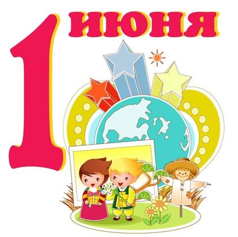 Der Internationale Tag des Kindes. Jedes Kind will die Familie haben. Und in diesem Tag wollen die Kinder zusammen die Freizeit verbringen.