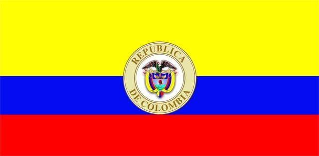 Colombia: Santa Fé de Bogotá
