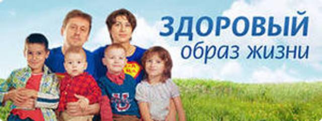Diese Familie ist nicht drogensüchtig und rauchsüchtig. Sie muss positiv sein.