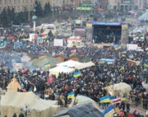На Майдані презентують новий КабМін