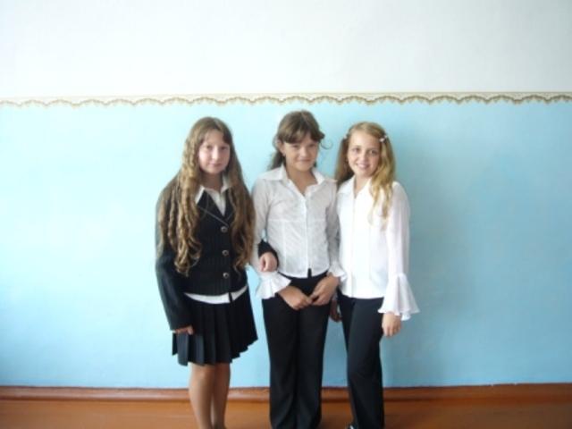 В школе с подругами