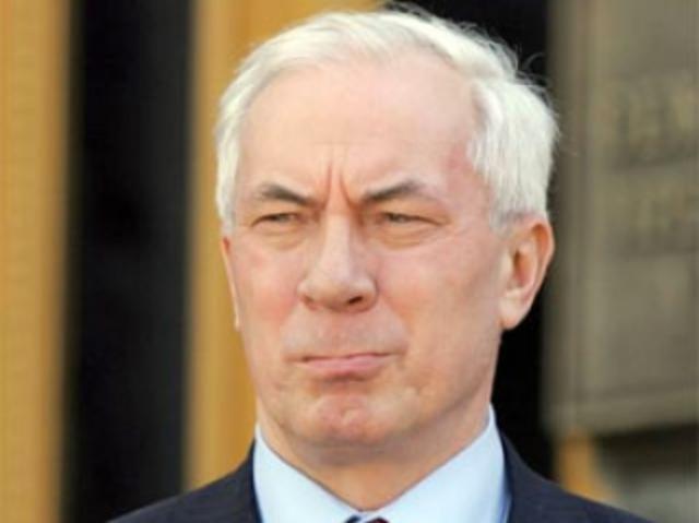 Приостановление евроинтеграции кабинетом министров Николая Азарова.