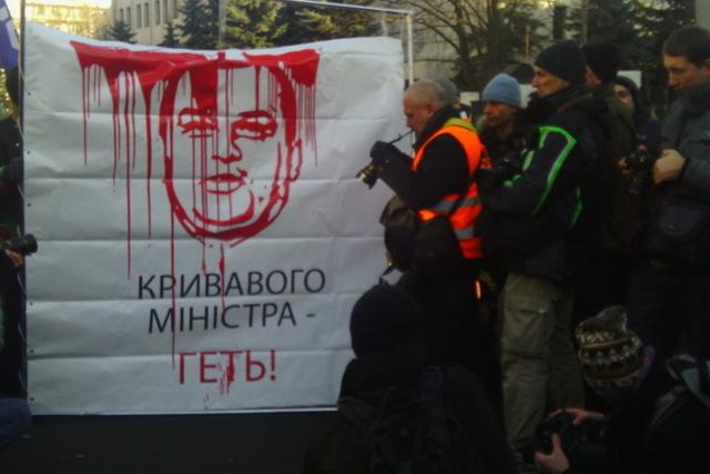 Украинские журналисты требуют отставки главы МВД.