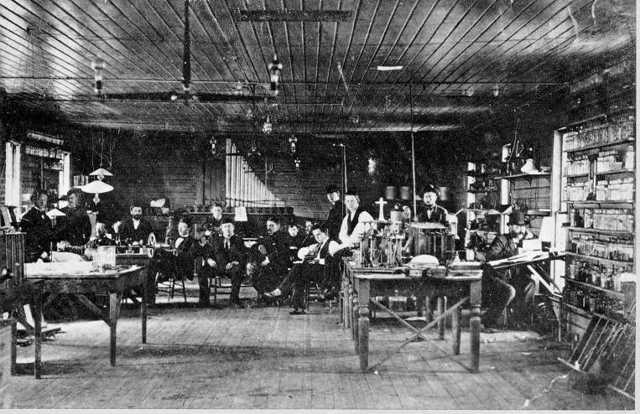 Primer laboratori d'investigació