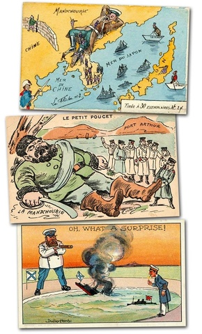 Russo-Japanese War of 1905.