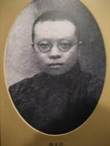 Last Qing Emperor