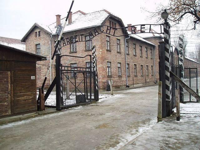 Fundação de Auschwitz-Birkenau