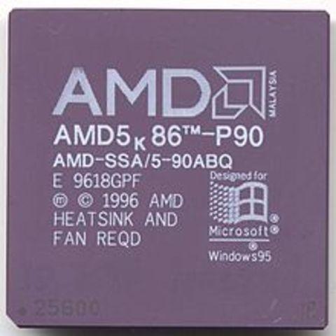 Processador AMD K5 é lançado.