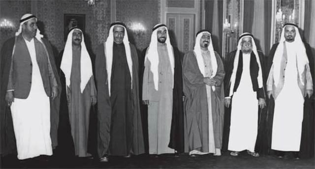 The UAE