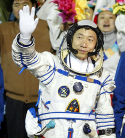 China Sends First Man Into Space
