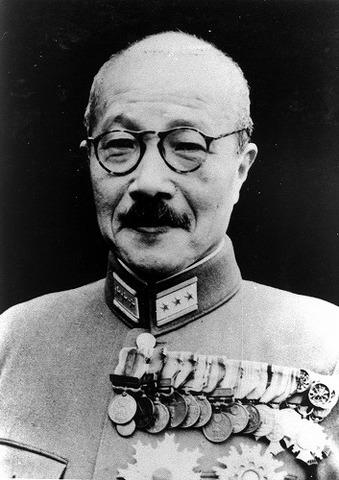 Hideki Tojo becomes Japan's Prime Minister