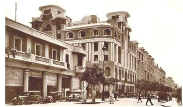 Immeuble Glaoui