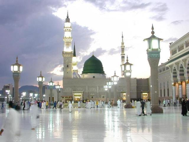 Start of Medina