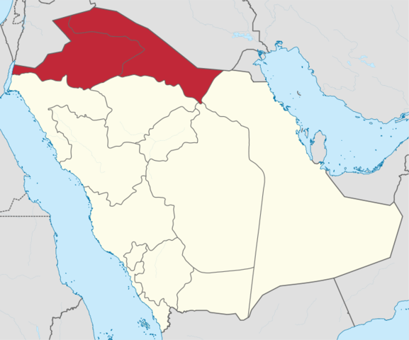 Muslims enter north of Arabia