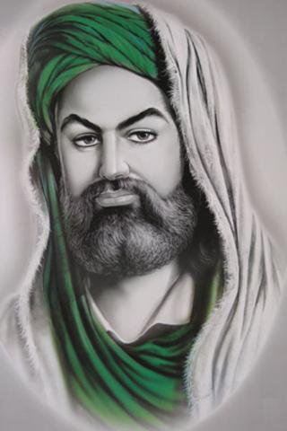 Ali ibn Abi Talib is murdered
