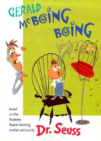 Gerald McBoing-Boing was published