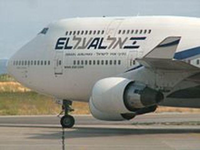 El Al Flight 426 hijacked with 51 passengers