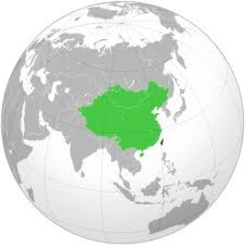Instituto de ingenieria industrial chino