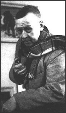 Архипов Сергей Георгиеви