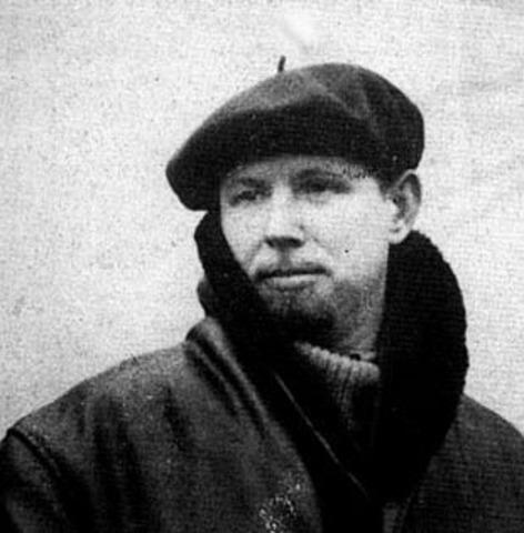 Бучнев Алексей Федорович
