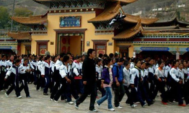 Students Protest in Beijing