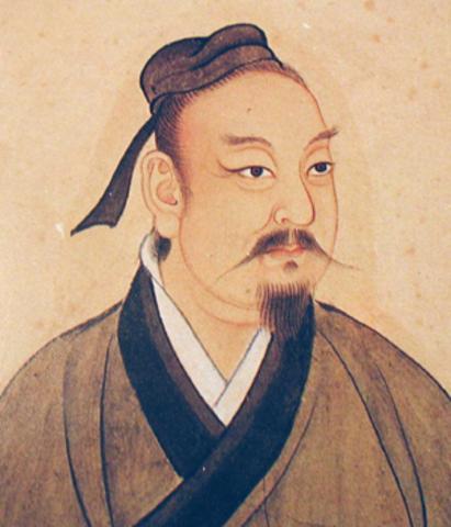 Wu Qui