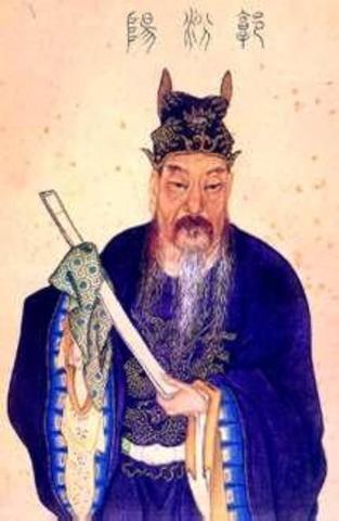 Guo Ziyi