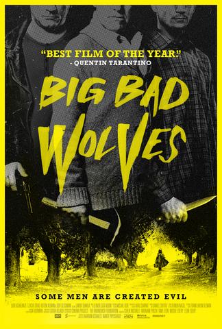 """Short film """"Big Bad Wolves"""""""