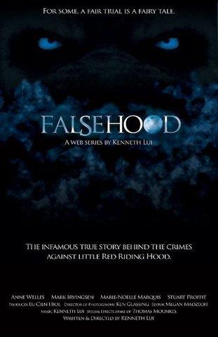 """""""Falsehood"""" a film by Kenneth Liu"""