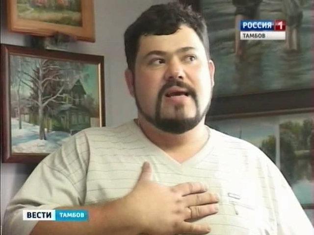 Алексенко Дитрий Николаевич