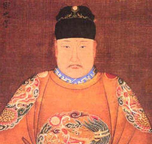 Reign Of Emperor Wanli