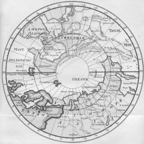 Экспедиция Джорджа Де Лонга  к Северному Полюсу