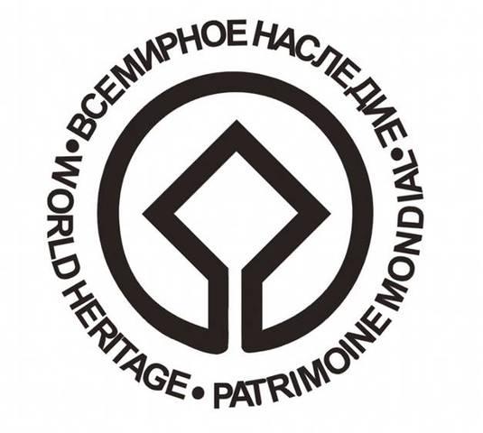 В списке ЮНЕСКО