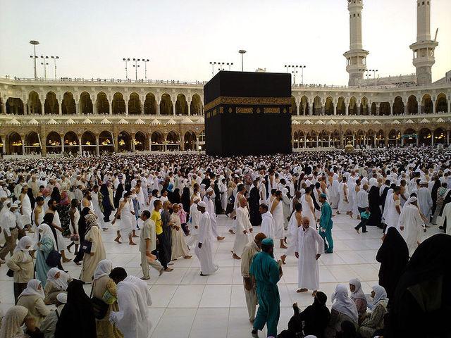 Visit to Ka'aba