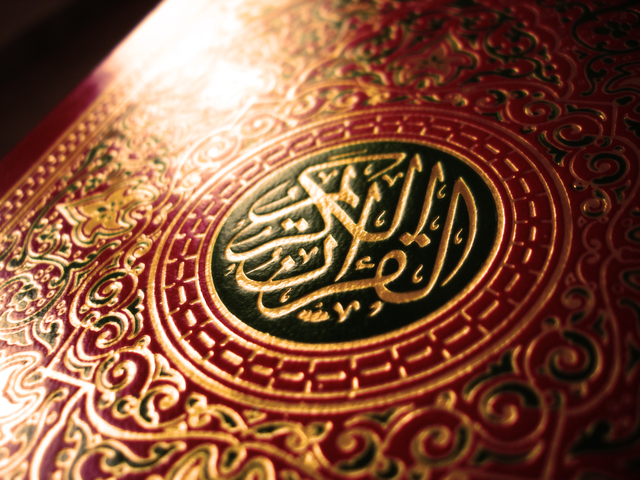 The Writing of the Qur'an