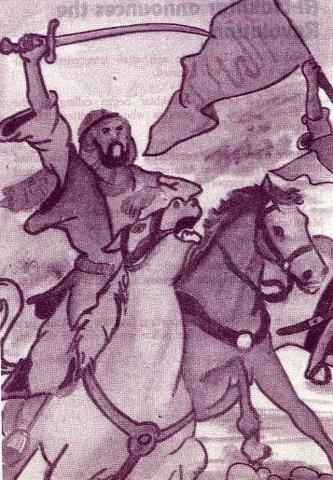 Revolt defeats the Umayyads