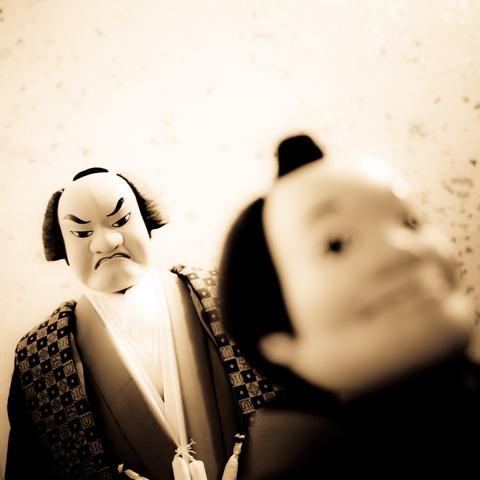 The Love Suicides at Amijima by Chikamatsu