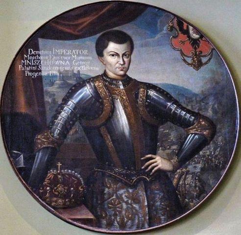 Князь Лжедмитрий I